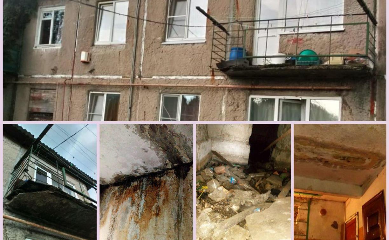 Горы мусора, грибок и аварийные балконы: под Ясногорском рушится многоквартирный дом