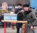 Туляки выступили на турнире по рубке шашкой в Московской области