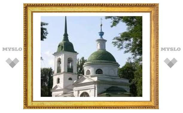 Тульскому храму Спаса Нерукотворного - 200 лет
