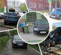 «Накажи автохама»: правила парковки в Туле весьма условны!
