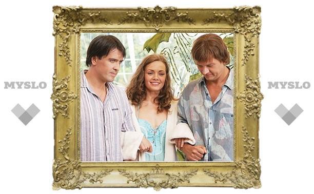 Премьера сериала «Счастливый билет»: Трое мужчин и одна девушка