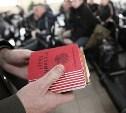 На призывника из Новомосковска завели уголовное дело за уклонение от службы