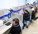 В МФЦ можно будет поменять права и загранпаспорт