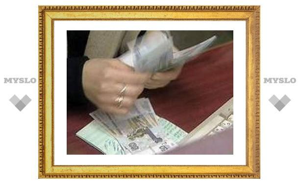 Пенсионный фонд России хочет переложить выплату базовой пенсии на бюджет
