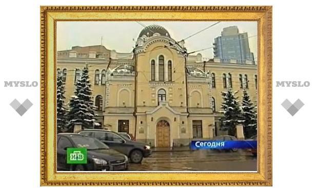 СМИ узнали имя задержанного по делу о хищении из ПФР