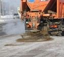 Коммунальную технику готовят к работе в осенне-зимний период