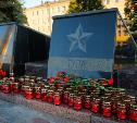 В Тульской области акция «Свеча Памяти» пройдет в онлайн-формате