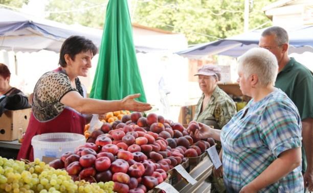 В Тульской области заработали дополнительные ярмарки выходного дня