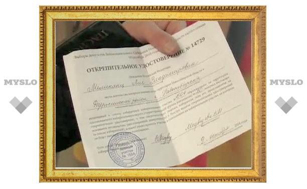 Тульская избирательная комиссия получила открепительные удостоверения