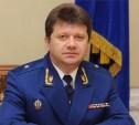 Прокурором Тульской области может стать зампрокурора Москвы