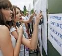 Волонтёры получат льготы при поступлении в вузы