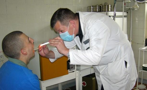 Туляки вместо службы в армии могут работать в больницах области и в экзотариуме