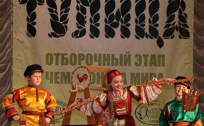 "Туляков приглашают на конкурс танца ""Тулица - 2014"""