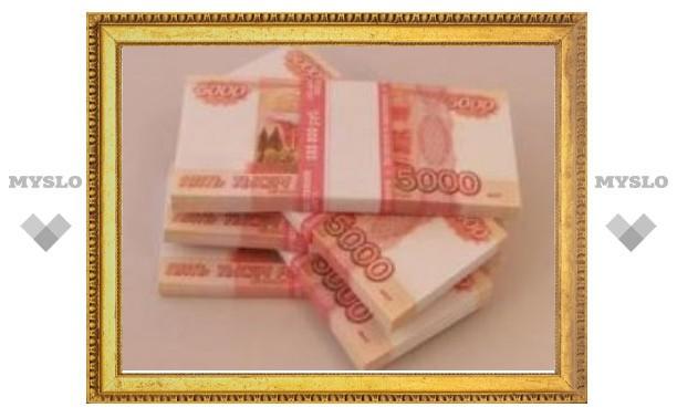 Максимальный штраф за ненадлежащую рекламу абортов составит 500 тысяч рублей
