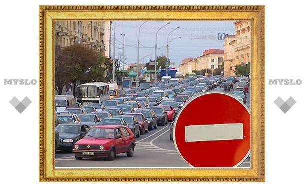 Тульские чиновники поддержали День без автомобиля
