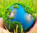 В Туле пройдёт конкурс видеороликов «Земля – наш общий дом»