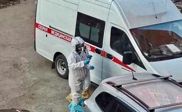 За прошлые сутки коронавирус обнаружили у 56 туляков