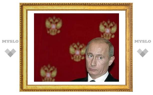 Путин велел сократить расходы на содержание чиновников и депутатов