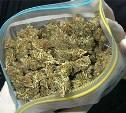 Житель Плавска хранил дома 4,5 килограмма марихуаны