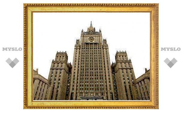 """Российским послам в """"горячих точках"""" засчитают день за два"""