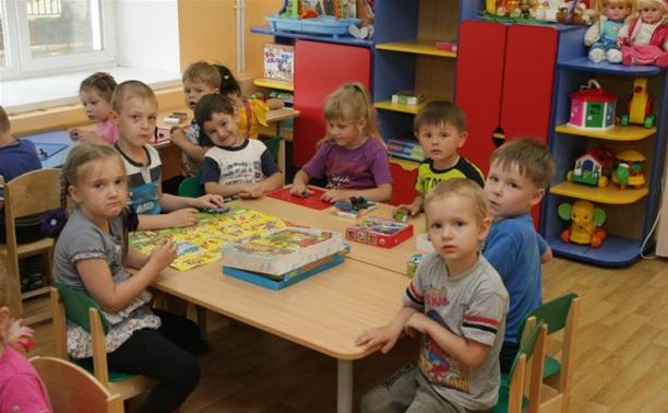 На месте бывшей студии ТРК «Новомосковск» заработал детский сад