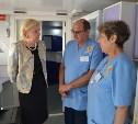 Наталия Пилюс: Проект «Выездная поликлиника» даёт хорошую возможность предупредить многие заболевания