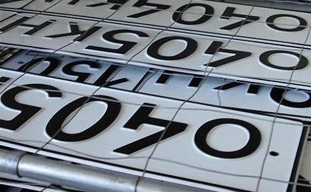 Зарегистрировать автомобиль можно будет в любом регионе страны