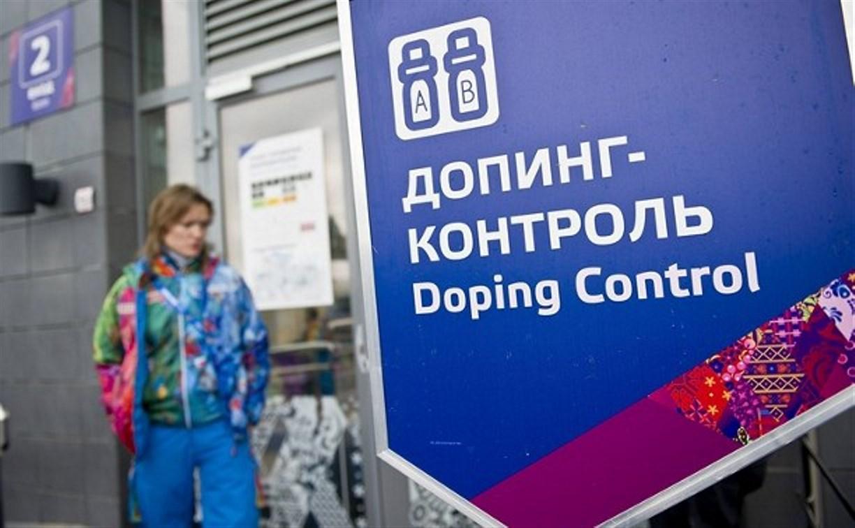 Исполком ВАДА восстановил в правах Российское антидопинговое агентство