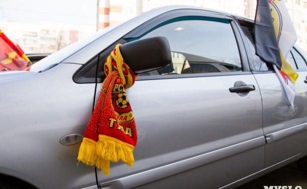 Болельщики «Арсенала» отказались от проведения автопробега