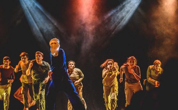 В Туле состоится международный фестиваль молодежных театров GingerFest