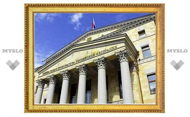 Генпрокуратура предупредила о социальной напряженности в Пикалево