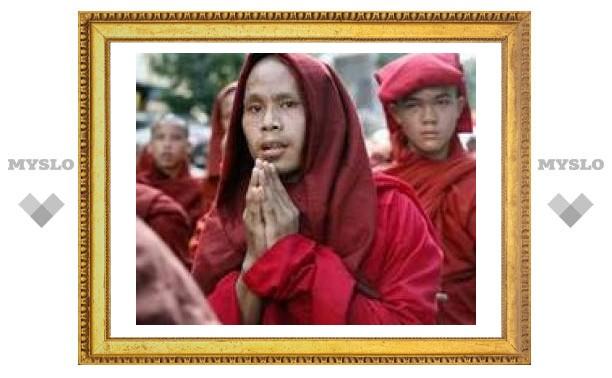 Интернет вернулся в Мьянму