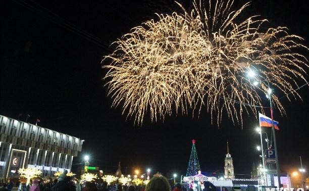 7 декабря стартует проект «Тула — новогодняя столица России»: афиша