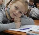 Туляки могут помочь многодетным семьям и матерям-одиночкам собрать детей в школу
