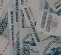 В России выросло число поддельных тысячерублевых купюр