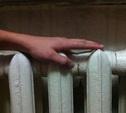 УК «Домоуправ»: «В 25 домах физически не успели обеспечить подачу тепла»