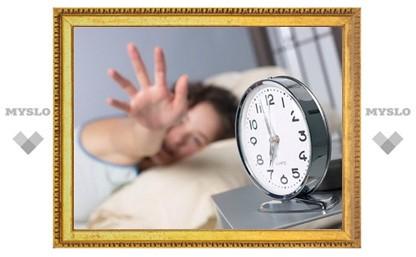 Переведи часы вперед!