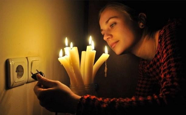 Днем 3 ноября в некоторых домах Тулы отключат электричество