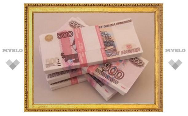 Тулячка украла у своей бабушки 76 тысяч рублей