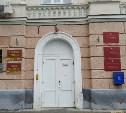 Борьба за участки для многодетных в Туле: полиция изъяла в МИЗО документы