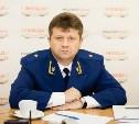 Главный прокурор области проверил законность платных парковок