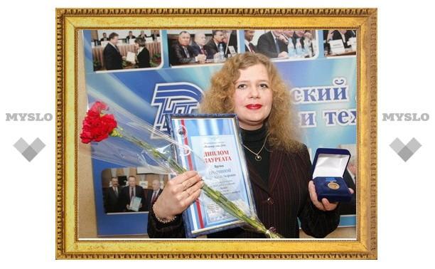В Туле наградили лучших инженеров и работодателей