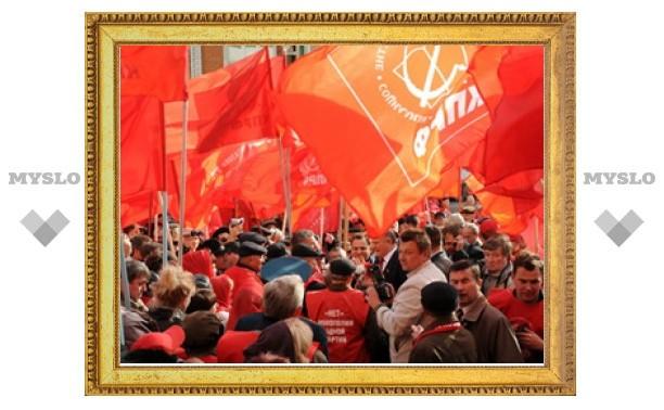 Коммунисты устроят в Туле митинг