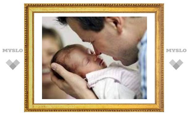 Первый ребенок года - мальчик!