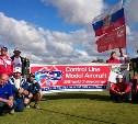 Алексинец стал чемпионом мира по авиамодельному спорту