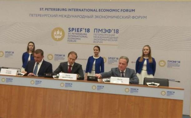 На Петербургском экономическом форуме подписан специнвестконтракт в сфере химической промышленности