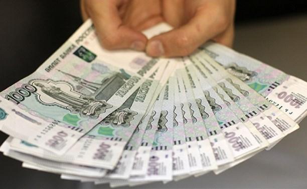 Туляка осудят за кражу денег из сумки знакомой