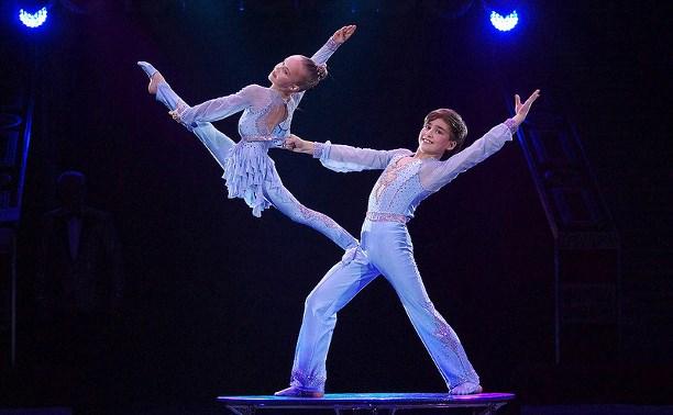 Ваш ребёнок мечтает стать жонглёром или фокусником? Приходите в цирковую студию Тульского цирка!