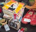 1 марта в Туле пройдёт «Гаражная распродажа»
