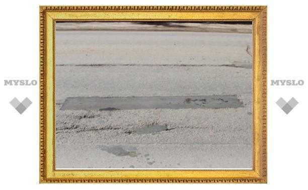 Администрация Тулы сообщает, что подрядчики доделали недоработки на отремонтрованных дорогах